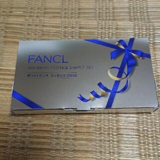ファンケル(FANCL)の●FANCLホワイトニングエッセンス6包(3日分)●(サンプル/トライアルキット)