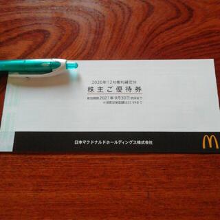 マクドナルド株主優待券6シート1冊 6セット(フード/ドリンク券)