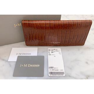 ジェイアンドエムデヴィッドソン(J&M DAVIDSON)の新品J&Mデヴィッドソン クロコ型押し フラップ 長財布 ブラウン♪(財布)