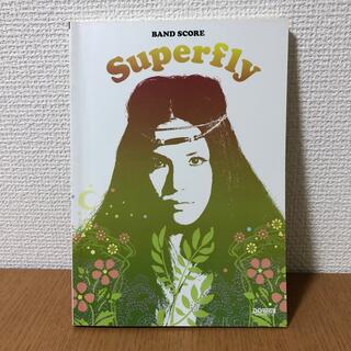 Superfly バンドスコア(ポピュラー)