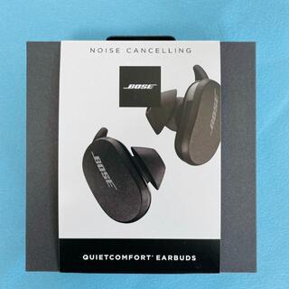 BOSE - 【送料無料】Bose QuietComfort Earb
