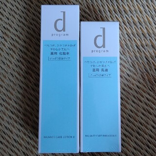 ディープログラム(d program)のdプログラム 化粧水・乳液 さっぱりタイプ 本体(化粧水/ローション)