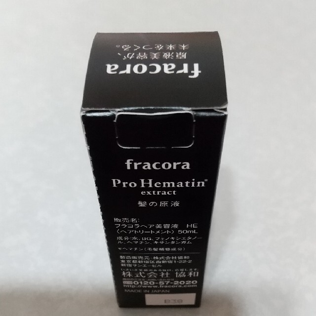 フラコラ(フラコラ)のフラコラ  髪の原液 50ml コスメ/美容のヘアケア/スタイリング(ヘアケア)の商品写真