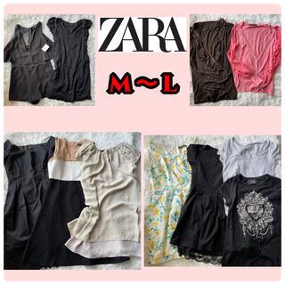 ZARA - ♡ZARA ザラ M〜L新品〜中古まとめ売り ワンピース、Tシャツ♡