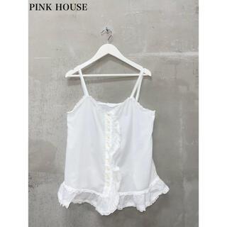 ピンクハウス(PINK HOUSE)の【PINK  HOUSE】コットンキャミソール ピンクハウス(キャミソール)