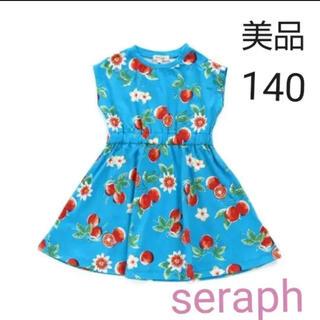 Seraph - 美品 セラフ  ノースリーブ ワンピース  140 女の子 女児 seraph