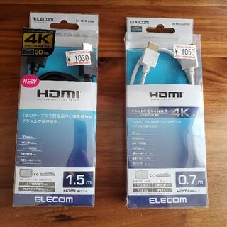 エレコム(ELECOM)のHDMI ケーブル(映像用ケーブル)