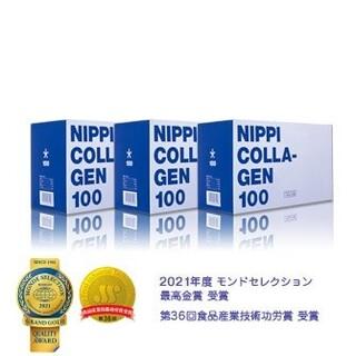 ニッピ コラ-ゲン100〈3箱セット〉