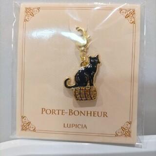 ルピシア(LUPICIA)のルピシア チャーム 猫(チャーム)