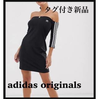 アディダス(adidas)のadidas originals  オフショルタイトミニワンピ タグ付き新品(ミニワンピース)