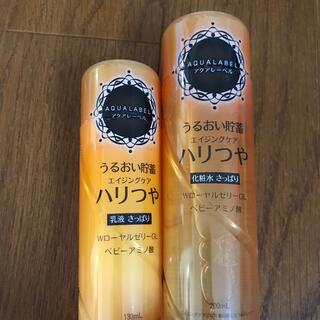 アクアレーベル(AQUALABEL)のアクアレーベル エイジングケア ハリツヤ化粧水乳液(化粧水/ローション)