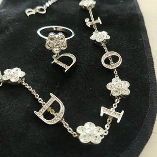 クリスチャンディオール(Christian Dior)のクリスチャンディオール指輪&ブレスレット(リング(指輪))