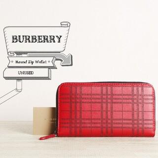 バーバリー(BURBERRY)の未使用 バーバリー パンチング チェック ラウンド ファスナー 長財布(財布)