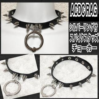 エーシーディーシーラグ(ACDC RAG)の【新品/ACDC RAG】リング付スパイクスタッズチョーカー(ネックレス)