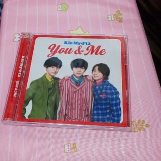 キスマイフットツー(Kis-My-Ft2)のKis-My-Ft2 シングル you&me セブンネット限定(アイドルグッズ)