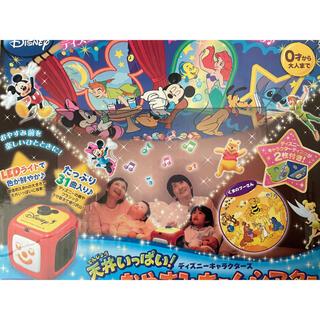 タカラトミー(Takara Tomy)のおやすみホームシアター ディズニー ホームシアター(その他)