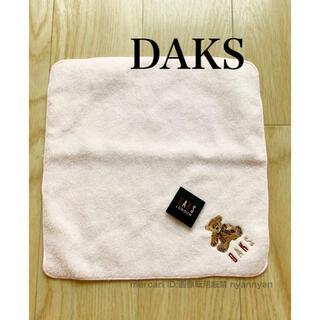 DAKS - 新品未使用品 DAKS LONDON ダックス ミニタオル ハンドタオル