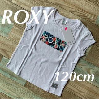 ロキシー(Roxy)の【新品】ROXY KIDS ロゴT ボタニカル 120(Tシャツ/カットソー)