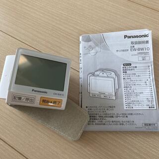 パナソニック(Panasonic)のパナソニック 手首血圧計(その他)