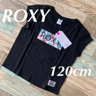 ロキシー(Roxy)の【新品】ROXY KIDS ロゴT 120(Tシャツ/カットソー)