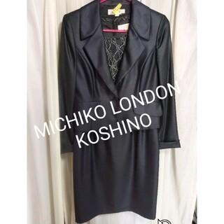 ミチコロンドン(MICHIKO LONDON)のbaiya ミチコロンドンコシノ スーツ フォーマル ジャケット ワンピース(スーツ)