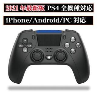 PS4 ワイヤレスコントローラー ブラック 黒色 スマホ対応 互換品(その他)