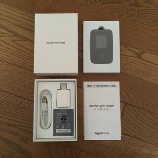 ラクテン(Rakuten)のRakuten WiFi Pocket ブラック(その他)