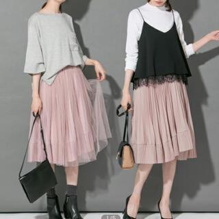 アーバンリサーチ(URBAN RESEARCH)の美品 アーバンリサーチ 2WAYチュール&プリーツセットスカート ピンク(ひざ丈スカート)