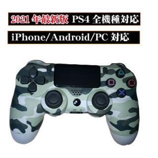 USB付 PS4 ワイヤレスコントローラー 迷彩 スマホ対応 互換品(その他)
