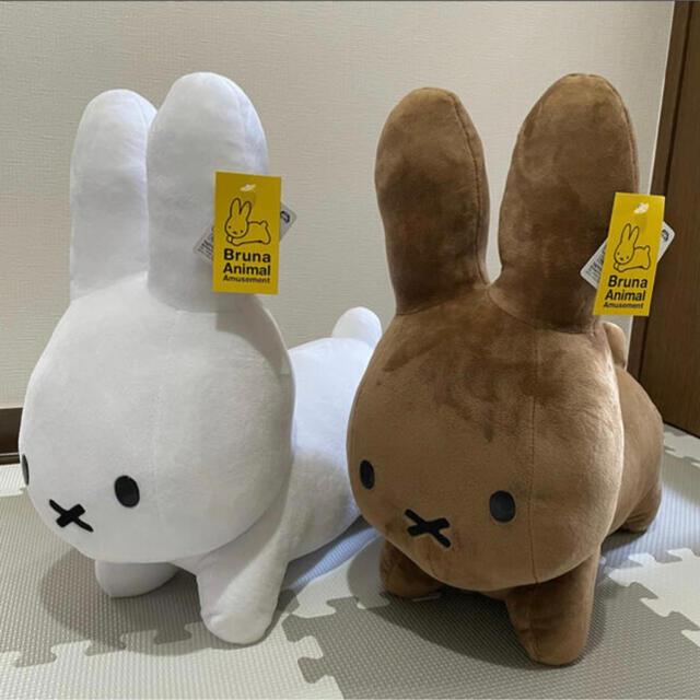 TAITO(タイトー)のブルーナアニマル 特大サイズ ぬいぐるみ ミッフィ エンタメ/ホビーのおもちゃ/ぬいぐるみ(ぬいぐるみ)の商品写真