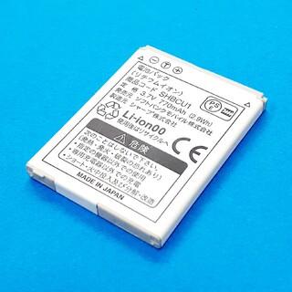 Softbank - 電池パック SHBCU1 純正品 バッテリーパック 001SHで充電残量チェック
