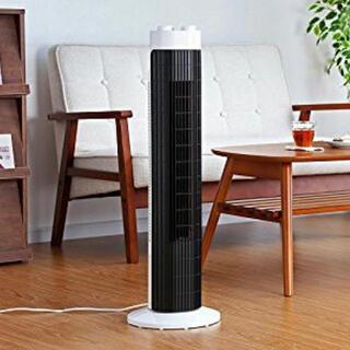 アイリスオーヤマ(アイリスオーヤマ)の新品 タワーファン 扇風機 送風機 サーキュレーター コンパクト 冷房 (扇風機)