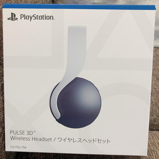 PlayStation - PS5 PULSE 3D ワイヤレスヘッドセット