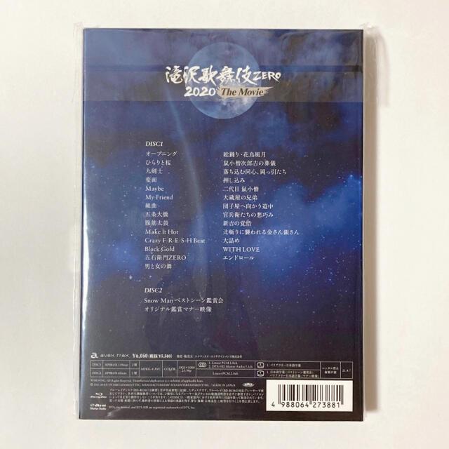Johnny's(ジャニーズ)の滝沢歌舞伎ZERO 2020 The Movie 通常盤 Blu-ray エンタメ/ホビーのDVD/ブルーレイ(アイドル)の商品写真