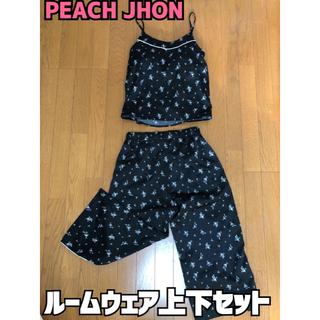 ピーチジョン(PEACH JOHN)の【PEACH JOHN】サテン生地ルームウェア上下セット(ルームウェア)