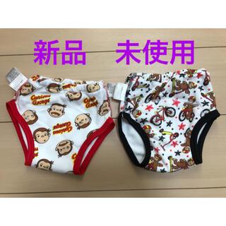 ニシマツヤ(西松屋)のトイレトレーニングパンツ 90 トイトレパンツ おさるのジョージ(トレーニングパンツ)