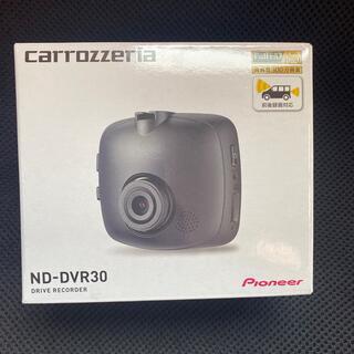 パイオニア(Pioneer)のcarrozzeria  Pioneer ドラレコ ND-DVR30(カーナビ/カーテレビ)