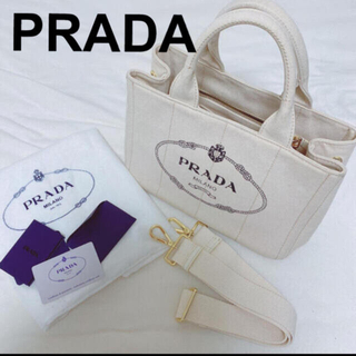 PRADA - 超美品 PRADA カナパ ショルダー付き バッグ GREZZO
