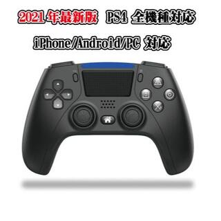 USB付 PS4 ワイヤレスコントローラー ブラック 黒色 スマホ対応 互換品(その他)
