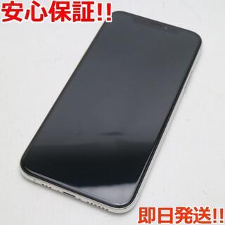 アイフォーン(iPhone)の美品 SIMフリー iPhoneXS 256GB シルバー 白ロム (スマートフォン本体)