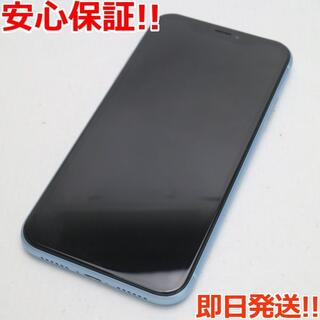 アイフォーン(iPhone)の美品 SIMフリー iPhoneXR 64GB ブルー 本体 白ロム (スマートフォン本体)