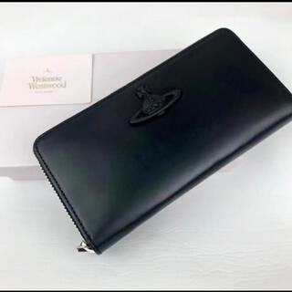 ヴィヴィアンウエストウッド(Vivienne Westwood)の【新品】Vivienne Westwood ラバーカラーORB 長財布 ブラック(長財布)
