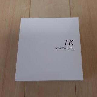 メナード(MENARD)のメナード TK 3点ミニボトルセット(サンプル/トライアルキット)