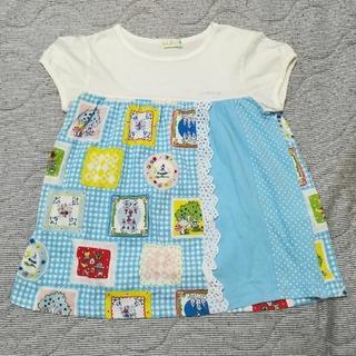 KP - KP  Tシャツ☆130