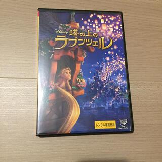 塔の上のラプンツェル DVD ディズニーピクサー