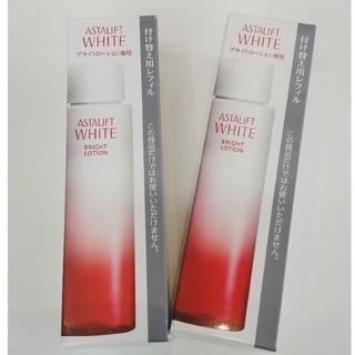 ASTALIFT - アスタリフト ホワイトブライトローション レフィル 2本 美白 化粧水