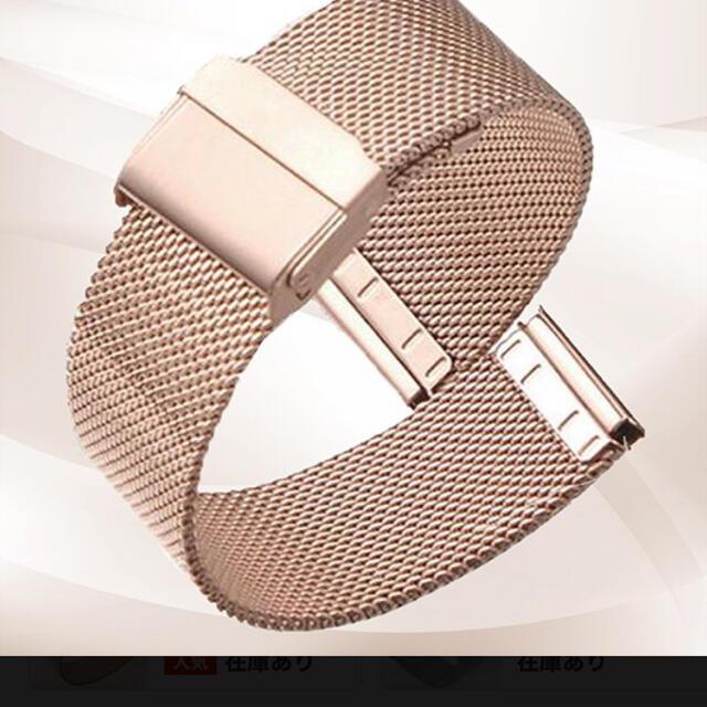 Daniel Wellington(ダニエルウェリントン)の腕時計 ベルト ダニウェルウェリントンなどにオススメ メンズの時計(腕時計(アナログ))の商品写真