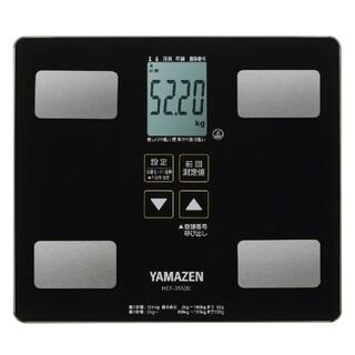 ヤマゼン(山善)の新品体重計 山善HCF-355(B)(体重計/体脂肪計)
