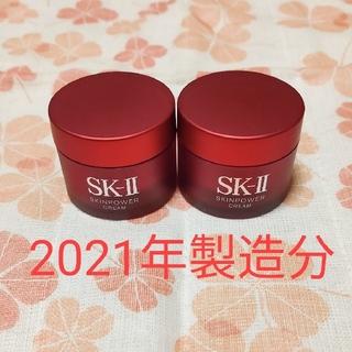 SK-II - sk-II スキンパワークリーム 2021年製造分 15g2個