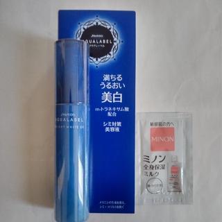 アクアレーベル(AQUALABEL)のアクアレーベル シミ対策美容液 ブライトホワイトEX オマケ付(美容液)